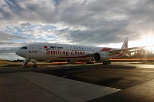 "Air China's ""Smiling China"", B777, TravelBloggers.ca"
